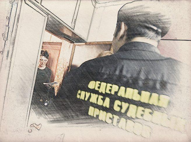 Оценка квартиры при аресте