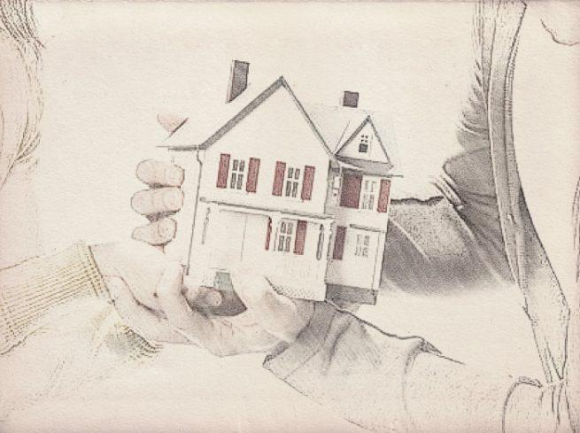Оценка дома для раздела