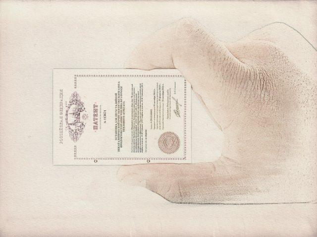 Оценка патента