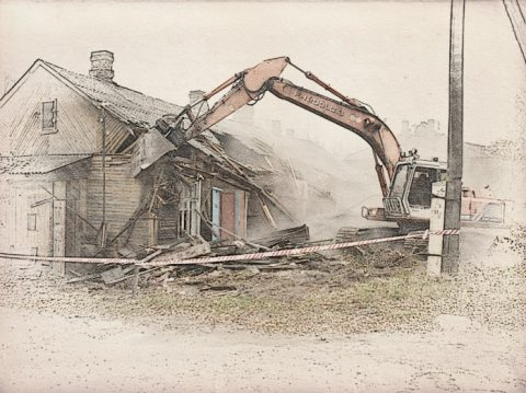Оценка дома для компенсации